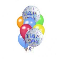 """It's a Boy!"" Balloon Bouquet"